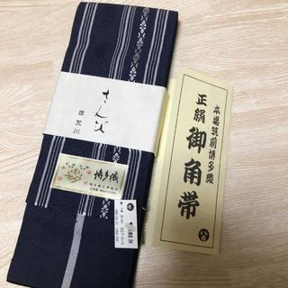 新品未使用 本場筑前博多織 正絹 御角帯  紺 さんび(帯)