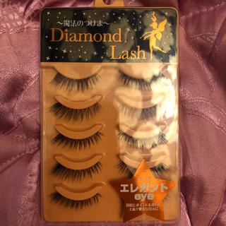ダイヤモンドビューティー(Diamond Beauty)のDiamond Lash エレガントeye(つけまつげ)