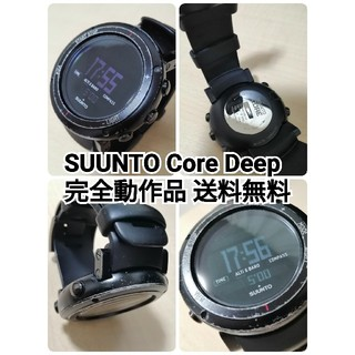 スント(SUUNTO)のSUUNTO Core Deep Black(腕時計(デジタル))