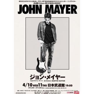 4/11 John Mayer S席 1階南 B列(海外アーティスト)