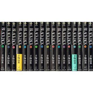 ⑦■全巻■文庫版■『ブラックジャック』全17巻■完結セット■手塚治虫■おまけ6冊