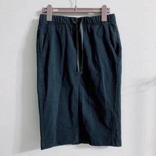 グーコミューン(GOUT COMMUN)のグーコミューン スカート グレー(ひざ丈スカート)