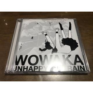【中古】 アンハッピーリフレイン wowaka(ボーカロイド)