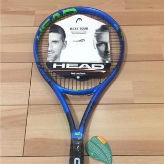 ヘッド(HEAD)のヘッド HEAT TOUR テニスラケット G2(ラケット)