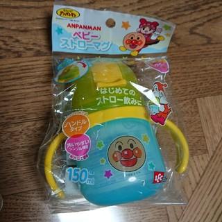 ♡ コキンちゃん様専用ページ ♡(マグカップ)