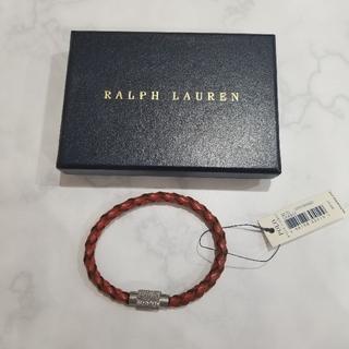 ラルフローレン(Ralph Lauren)のラルフローレン ブレスレット 革 ユニセックス(ブレスレット/バングル)