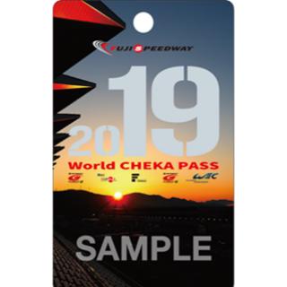 ワールドチェカパス2019 富士スピードウェイ SUPERGT WEC(モータースポーツ)