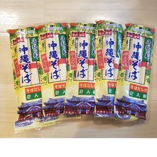 沖縄そば 5袋(麺類)