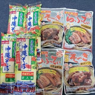 沖縄そば セット(麺類)