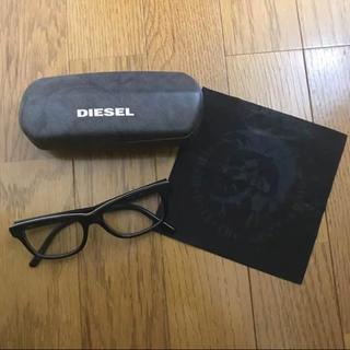 ディーゼル(DIESEL)のDIESEL 伊達眼鏡 (サングラス/メガネ)