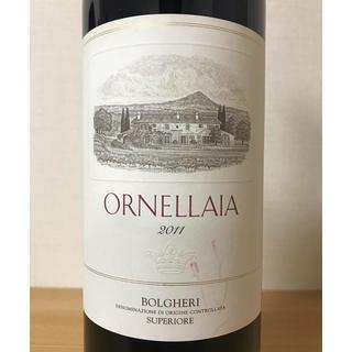 ★雄大なボルゲリが表現された偉大なヴィンテージ!『オルネライア 2011年』 (ワイン)