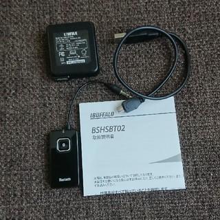 バッファロー(Buffalo)のバッファロー Bluetoothオーディオ送信機 BSHSBT02(その他)