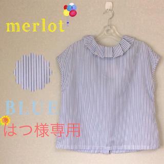 メルロー(merlot)のはつ様専用(シャツ/ブラウス(半袖/袖なし))