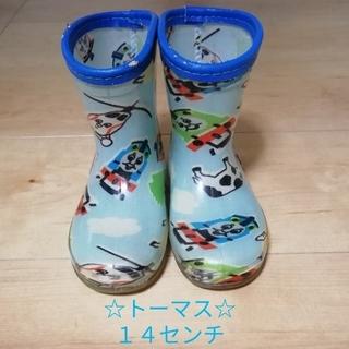 ☆トーマス☆14㎝長靴(長靴/レインシューズ)