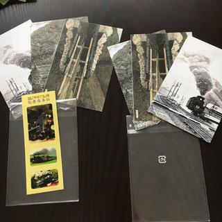 (新品)専用❗️SLのポストカード 6枚 シール付き(写真/ポストカード)