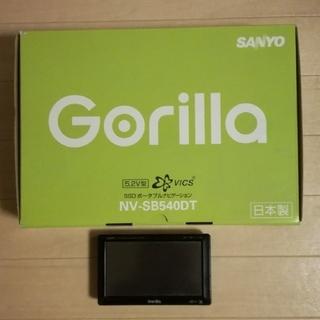 ゴリラ(gorilla)の【美品】SANYO Gorilla 5.2V型 NV-SB540DT(カーナビ/カーテレビ)