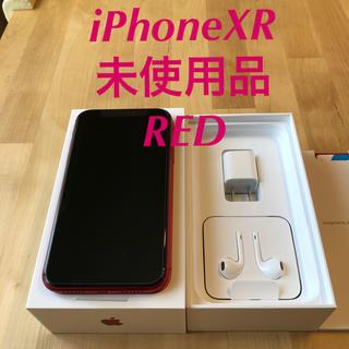 アイフォーン(iPhone)のiPhoneXR(スマートフォン本体)