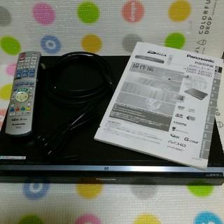 パナソニック(Panasonic)のパナソニック DVDレコーダー DMR-XW300(DVDレコーダー)