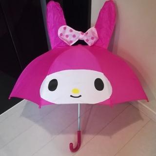 AMmama様専用 キティ傘&マイメロ傘(傘)