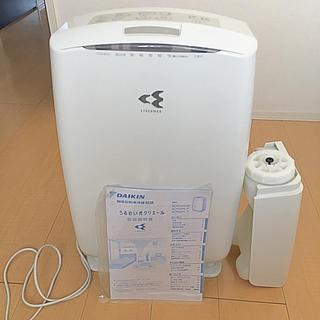 ダイキン(DAIKIN)のACK55N-W うるおい光クリエール 加湿空気清浄機(空気清浄器)