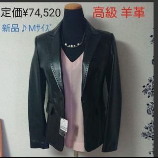新品♪定価7万円!高級羊革 レザージャケット ライダース