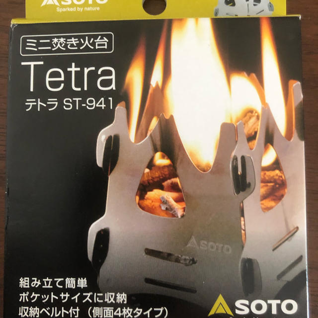 新富士バーナー(シンフジパートナー)のソト 焚火 SOTO soto ミニ焚火台 スポーツ/アウトドアのアウトドア(テント/タープ)の商品写真