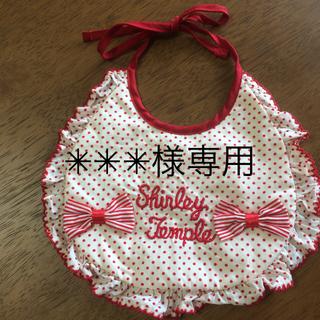 シャーリーテンプル(Shirley Temple)の✳︎様専用(ベビースタイ/よだれかけ)