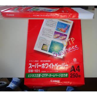 各種用紙セット(写真用紙、特殊用紙)(オフィス用品一般)