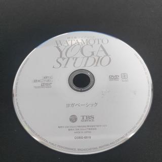 綿本彰プロデュース Watamoto YOGA StudioヨガベーシックDVD(スポーツ/フィットネス)
