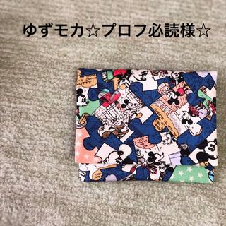 ディズニー(Disney)のミッキー柄移動ポケット☆(外出用品)