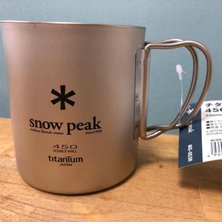 スノーピーク(Snow Peak)の snow peak スノーピーク チタンダブル マグ 450(食器)