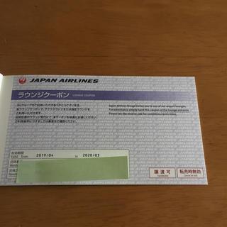 ジャル(ニホンコウクウ)(JAL(日本航空))のJAL ラウンジクーポン 3枚(その他)