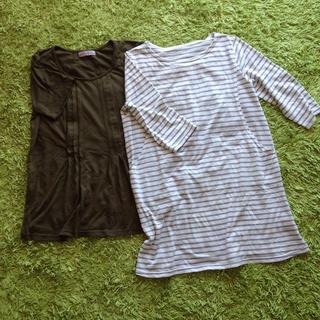 ベルメゾン(ベルメゾン)の授乳服 チュニック丈 2着セット(マタニティワンピース)