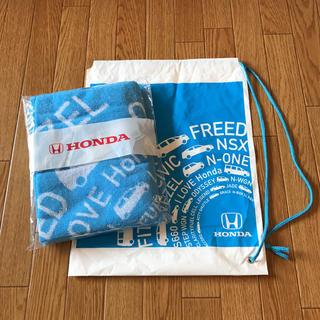 ホンダ(ホンダ)のHONDA ホンダ 非売品 バスタオル 袋おまけで付き(タオル/バス用品)