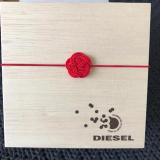 ディーゼル(DIESEL)のDIESEL豆皿セット(食器)