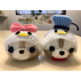 ツムツム編みぐるみオリジナル♡ドナルドダッフィ、デイジーシェリーメイ(あみぐるみ)