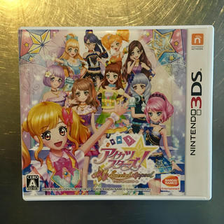アイカツスターズ(アイカツスターズ!)の3DS アイカツ マイスペシャルアピール(家庭用ゲームソフト)