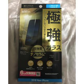 ソフトバンク(Softbank)のナノセラム™極強保護ガラス for iPhone XS / X(保護フィルム)
