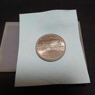 昭和天皇御在位60年記念硬貨(貨幣)