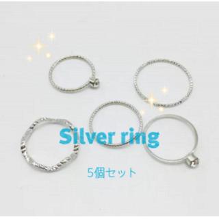 《5本セット♡シルバー+ベージュB》可愛い オシャレ☆ マストバイ(リング(指輪))