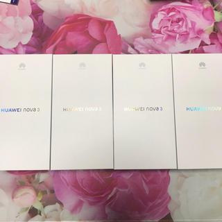 アンドロイド(ANDROID)のHUAWEI nova3 4台セット  SIMフリー 新品未開封(スマートフォン本体)