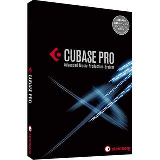cubase pro 9(DAWソフトウェア)