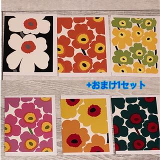 マリメッコ(marimekko)のお値下げ☆マリメッコ メッセージカード6枚+おまけ1枚(カード/レター/ラッピング)