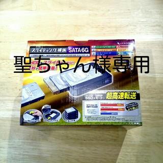 スライディング裸族 SATA6G CSDRU3B6G(PCパーツ)