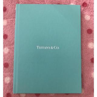 ティファニー(Tiffany & Co.)のティファニーのアルバム帳(アルバム)