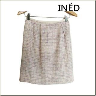 イネド(INED)のINED◆白パープル系ミックス綿混織り込みタイトスカート◆フランドル◆7(ミニスカート)