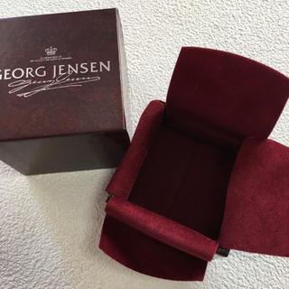 ジョージジェンセン(Georg Jensen)のジョージ ジェンセン Georg Jensen 指輪 空箱(リング(指輪))