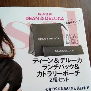 ディーンアンドデルーカ(DEAN & DELUCA)のマリソル5月号☆付録のみ(ポーチ)