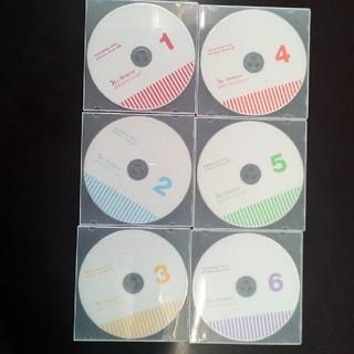ワールドワイドキッズ「ピクチャーブックCD」「ミュージックライブラリーCD」(キッズ/ファミリー)