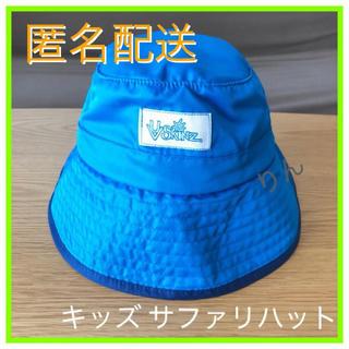コストコ(コストコ)の【新品】キッズ サファリハット ブルー 男の子 アウトドア コストコ(帽子)